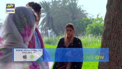 Qurban Episode 27 - 5th March 2018