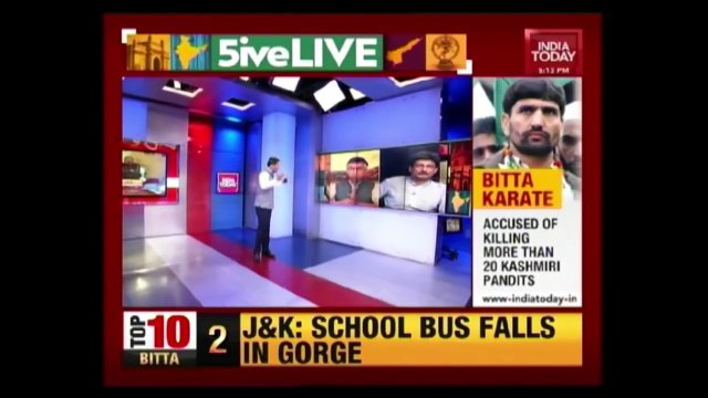 India Today Third Degree For Bitta Karate