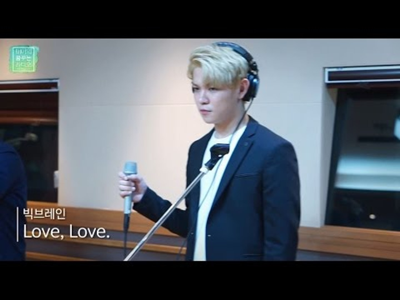 Big Brain - I Love, Love. 빅브레인 - Love, Love. [테이의 꿈꾸는 라디오] 20160525