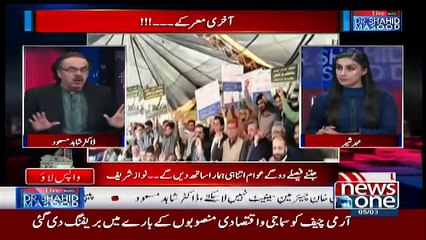 Live With Dr Shahid Masood – 5th March 2018