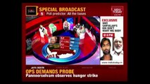 India Today Exclusive:  Who Is Going To Be King Of Uttar Pradesh ?   Part 2