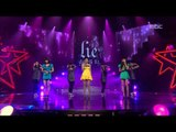 음악중심 - Gavy NJ - Lie, 가비엔제이 - 라이, Music Core 20080531