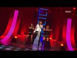 MEILIN - How About Tonight, 메이린 - 오늘 밤 어때, Music Core 20080719