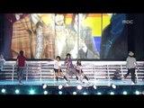 SS501 - A song calling you, 더블에스오공일 - 널 부르는 노래, Music Core 20080802