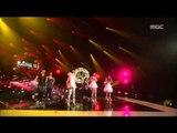 Gavy NJ - Lie, 가비엔제이 - 라이, Music Core 20080524