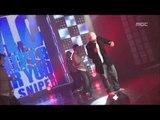 MC Sniper - For You, MC스나이퍼 - 포 유, Music Core 20080112