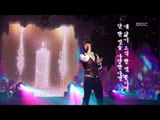 K will - Will Do, 케이윌 - 하리오, Music Core 20070728