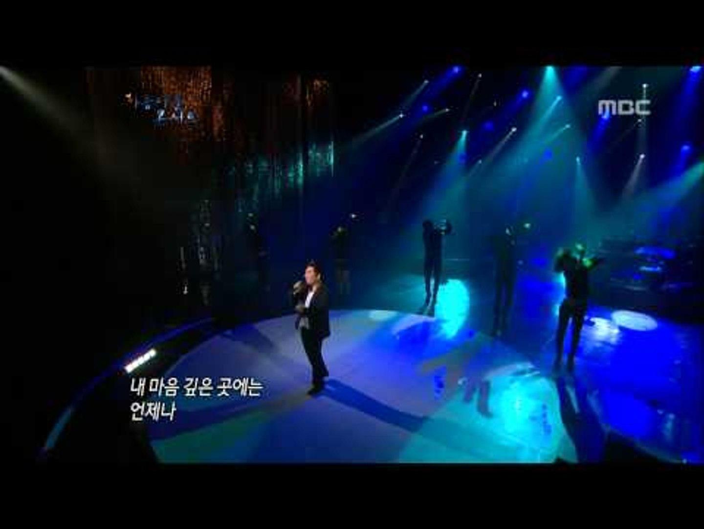 아름다운 콘서트 - Kim Jo-han - Beautiful goodbye, 김조한 - 아름다운 이별, Beautiful Concert 20120117