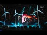 Kim Bum-ryong & M C  The Max - Wind Wind Wind, 김범룡 & 엠씨 더 맥스 - 바람 바람 바람
