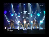 Lee Jung - You You You, 이정 - 그대 그대 그대, Music Core 20060805