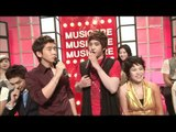 Opening, 오프닝, Music Core 20070825