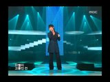 음악중심 - Tei - Shout out longing, 테이 - 그리움을 외치다, Music Core 20060114