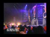 1TYM - How many times, 원타임 - 몇 번이나, Music Core 20051105