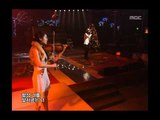 Tei - Shout out longing, 테이 - 그리움을 외치다, Music Core 20051224