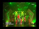 Jang Woo-hyuk - Flip Reverse, 장우혁 - 플립 리버스, Music Core 20051203