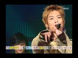 1TYM - How many times, 원타임 - 몇 번이나, Music Core 20051126