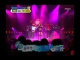 Chae-yeon - The two of us, 채연 - 둘이서, Music Camp 20050108