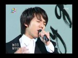 Lee Seung-gi - You're my girl, 이승기 - 내 여자라니까, Music Camp 20041002
