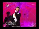 Taebin - The reason that I close my eyes, 태빈 - 내가 눈을 감는 이유, Music Camp 20040814