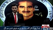 Preparations are made to sent Nawaz Sharif in prison said Khawaja Saad Rafique