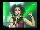 ChoPD & Insuni - My Friend, 조피디 & 인순이 - 친구여, Music Camp 20040522
