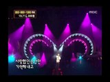 Lee Soo-young - Still bite lips, 이수영 - 여전히 입술을 깨물죠, Music Camp 20031108