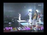 음악캠프 - CAN - Secret memory, 캔 - 은밀한 추억, Music Camp 20020810