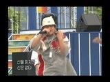 음악캠프 - MC Sniper - Korean, MC스나이퍼 - 한국인, Music Camp 20030621