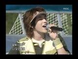 음악캠프 - SE7EN - Come back to me, 세븐 - 와 줘, Music Camp 20030531