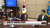 President Moon highlights benefits of reduced working hours,  urges efforts to make sure it leads to job creation