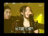 As One - Wish you wouldn't know, 에즈원 - 너만은 모르길, Music Camp 20000226