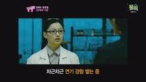 ′바람바람바람′ 이엘, 광고 모델→황해 ′베드신′ '노출 부담감 No'