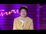 음악여행 라라라 - Opening, 오프닝, Lalala 20100422