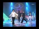 COOL - Waiting, 쿨 - 작은 기다림, MBC Top Music 19960301