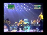 ZIO - A song for me, 지오 - 나만의 노래, MBC Top Music 19960301