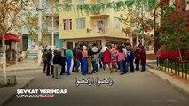 اعلان 2 الحلقة 4 مسلسل شوكت يرمدار sevkat yerimdar مترجم للعربية  حصرياً على مدونة قصة عشق