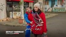 اعلان 2 الحلقة 8 مسلسل شوكت يرمدار sevkat yerimdar مترجم للعربية  حصرياً على مدونة قصة عشق