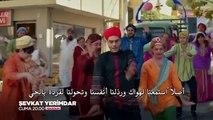 اعلان 2 الحلقة 22 مسلسل شوكت يرمدار sevkat yerimdar مترجم للعربية  حصرياً على مدونة قصة عشق