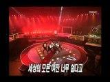 Uhm Jung-hwa - Rose of betrayal, 엄정화 - 배반의 장미, MBC Top Music 19970329