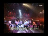 Turbo - Goodbye yesterday, 터보 - Goodbye yesterday, MBC Top Music 19971122