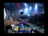 Jaurim - Hey hey hey, 자우림 - Hey hey hey, MBC Top Music 19970802
