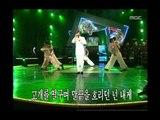 Kim Won-jun - You in my arms,  김원준 - 내 품에 안겨, MBC Top Music 19971018