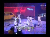 Kim Ji-hyun - Cat's eyes, 김지현 - 캣츠 아이, MBC Top Music 19970524