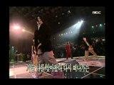 Turbo - Goodbye yesterday, 터보 - Goodbye yesterday, MBC Top Music 19980117