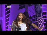 BoA - Only One, 보아 - 온리원, Beautiful Concert 20120904