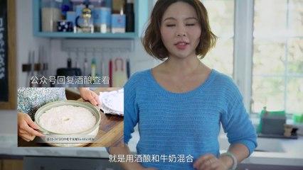 年后消食小甜品,来一碗老北京奶酪吧!【曼食慢语】  4K
