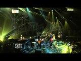 Tensi Love - Eternal Love, 텐시러브 - 이터널 러브, Beautiful Concert 20120904
