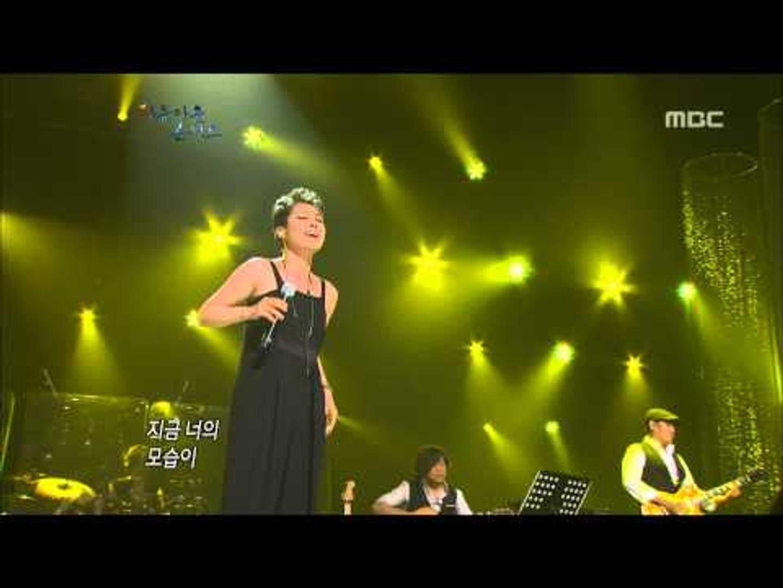 Lee Eun-mi - You're Beautiful, 이은미 - 너는 아름답다, Beautiful Concert 20120703
