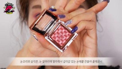 올로드샵)✨인간샤넬✨ 명품 메이크업 Fancy Like CHANEL make-up  Heizle