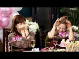 Girls' Generation - Interview 3, 소녀시대 - 연애와 애칭, Romantic Fantasy 20130101